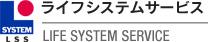 ライフシステムサービス株式会社|神奈川県横浜市